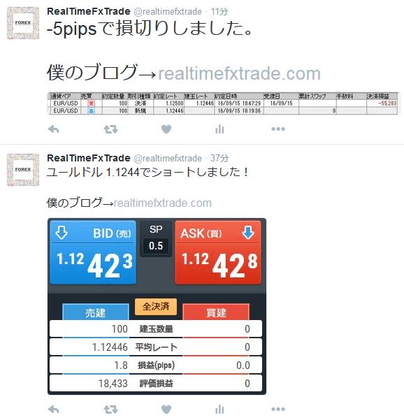 rtt-kiji0915