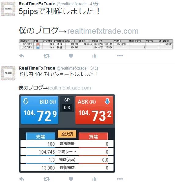 rtt-kiji1027