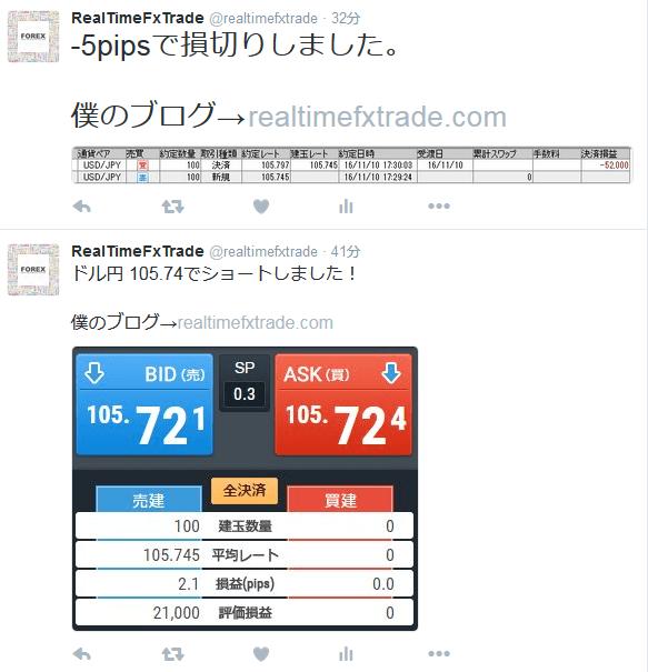 rtt-kiji1110