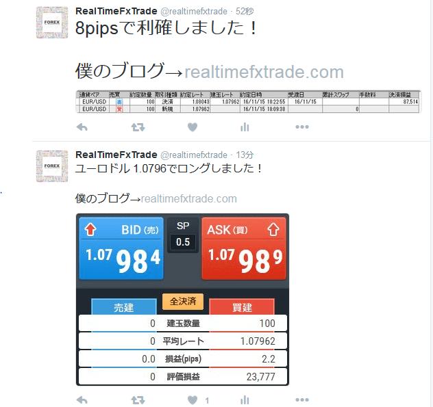rtt-kiji1115