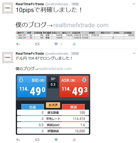 RTT kiji0215