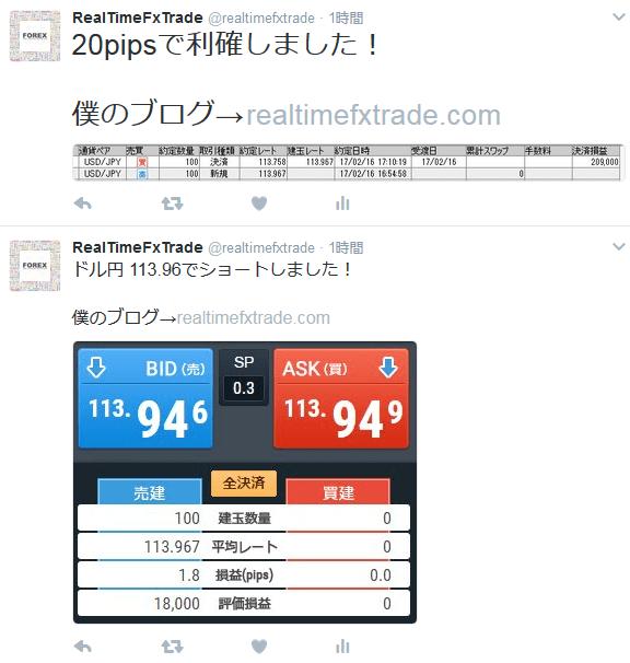 RTT kiji0216