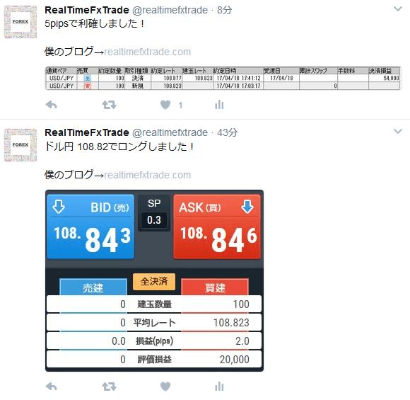 RTT kiji20170418