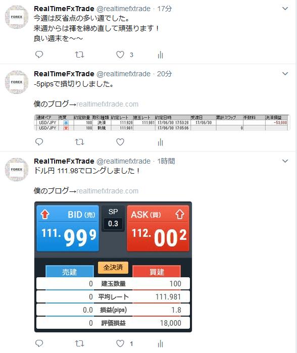 RTT kiji20170630