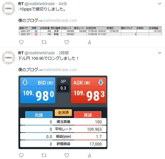 RT kiji20170830
