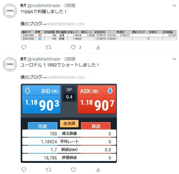 RT kiji20170831