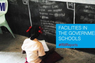 is there enough infrastructure facilities in the government schools?