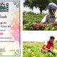 TSPL wins Greentech CSR Award for promoting sustainable agricultural practices in rural Punjab