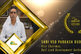 Ved Parkash Dudeja, Vice Chairman, RLDA awarded 'Lifetime Achievement Award'