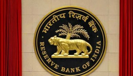 Industry reaction on the new RBI Monetary Policy