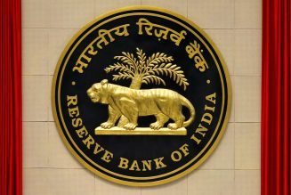 RBI policy announcement