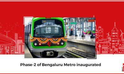 Phase-2 of Bengaluru Metro inaugurated