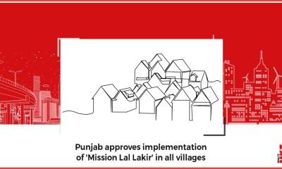 Mission Lal Lakir
