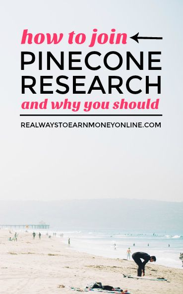 How to join Pinecone Research and why you should.