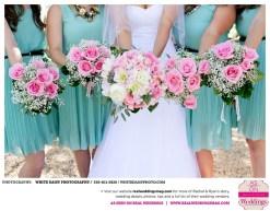 White_Daisy_Photography_Rachel&Ryan_Real_Weddings_Sacramento_Wedding_Photographer-_0025
