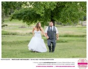 White_Daisy_Photography_Rachel&Ryan_Real_Weddings_Sacramento_Wedding_Photographer-_0105