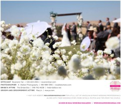 K_WALKER-Photography-ANGELINA-&-RYAN-Real-Weddings-Sacramento-Wedding-Photographer-_0033
