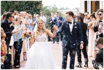 Andrew-and-Melanie-Photography-Sacramento-Real-Weddings-Magazine-Paige-Andrew_0012
