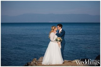White-Daisy-Photography-Sacramento-Real-Weddings-Magazine-Olga-Michael_0018