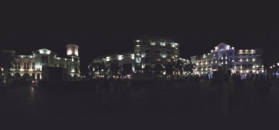 Panoramic shot capturing three sides of the Plaza Balanga squre