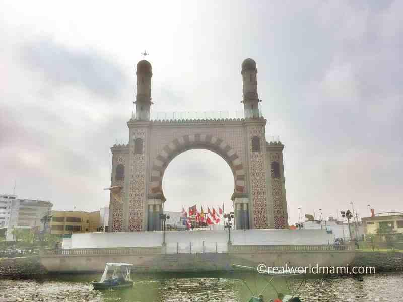 Travel with kids: Lima Parque de la Amistad