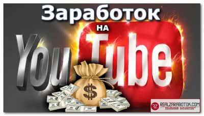 analiza onestă a câștigurilor pe internet)