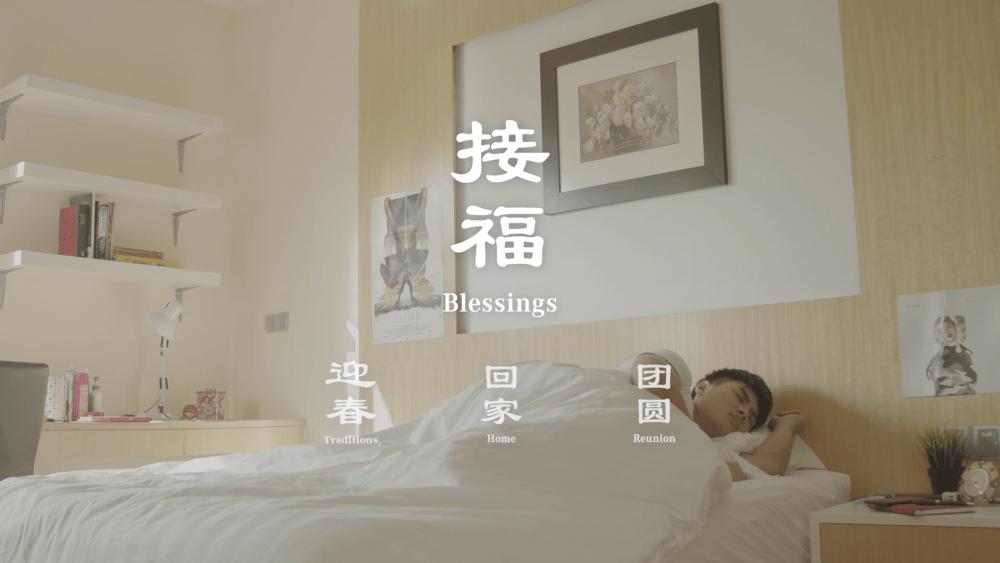 Mercedes-Benz Malaysia CNY Shortfilm EP02