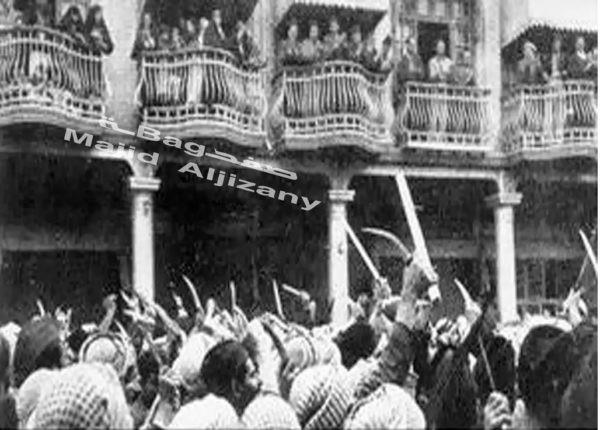 حادثة الفرهود في بغداد ضد اليهود