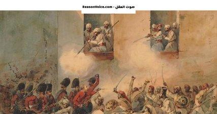 الصراع في الهند اثناء الغزو الاسلامي