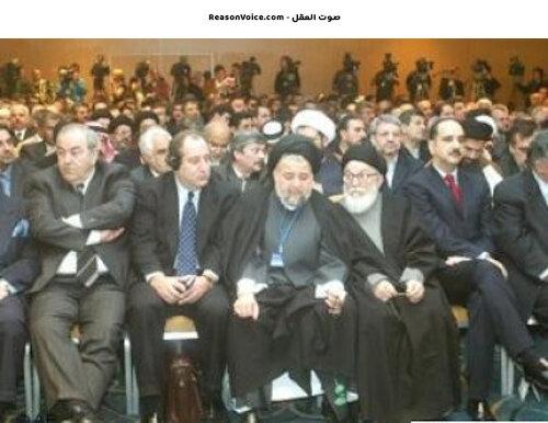 مؤتمر المعارضة العراقية قبل 2003