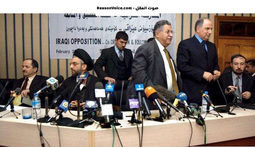 المعارضة العراقي في احد المؤتمرات قبل 2003
