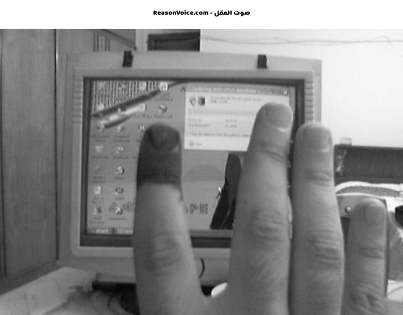 إصبعي الملون من إنتخابات 2005