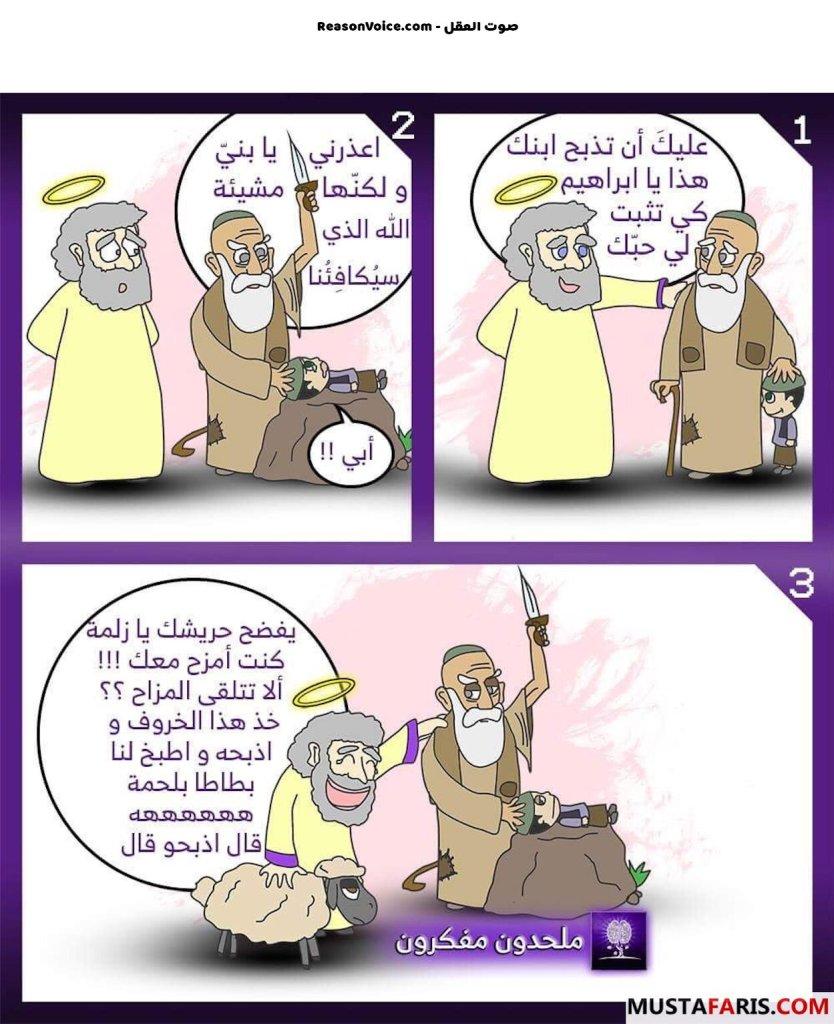 أبو الإرهابيين يحاول قتل إبنه