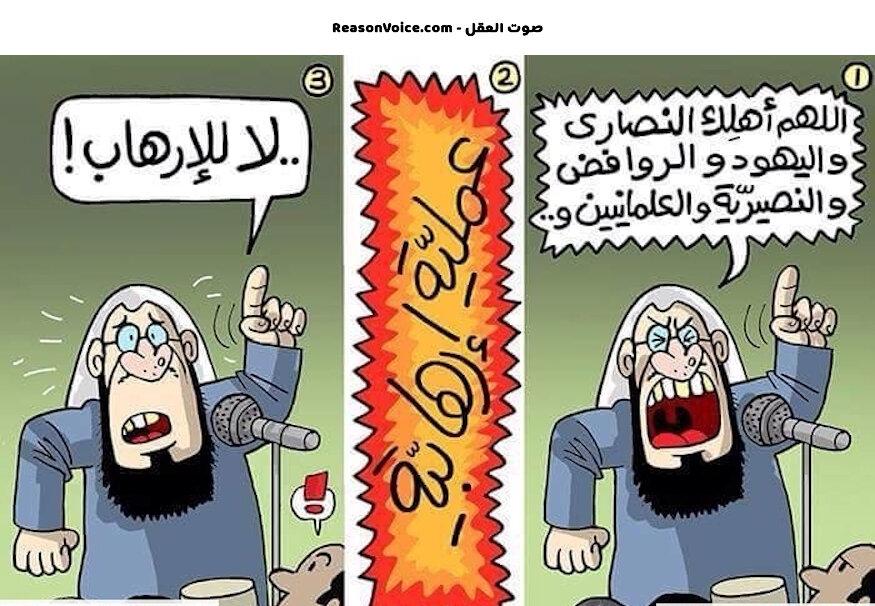 دعوات ائمة الجوامع الارهابية