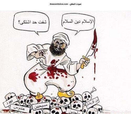 الاسلام دين رحمة شفت حد اشتكى