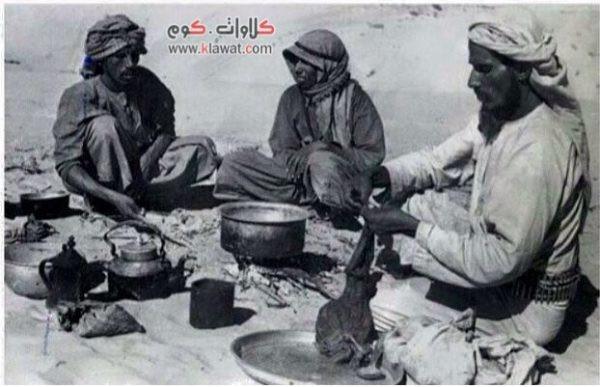 عرب الجزيرة قديما