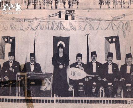 ام كلثوم في بغداد