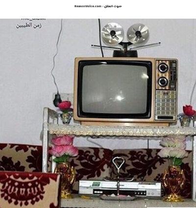 تلفزيون من جيل الطيبين