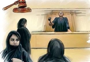 شهادة المراة في الاسلام