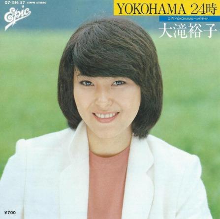 【畫像】大滝裕子の若い頃が美人できれい!現在も劣化知らずを比較!デビュー當時の秘話も まるっとログ