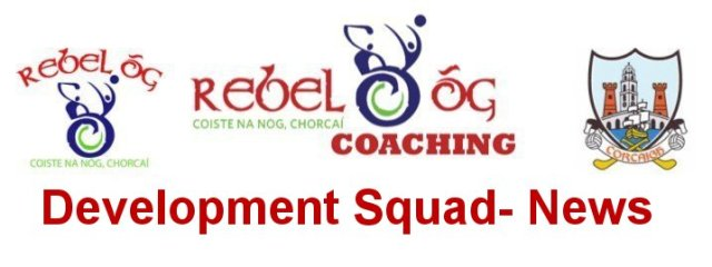 Rebel Og Coaching Development Squad News www.rebelogcoaching.com
