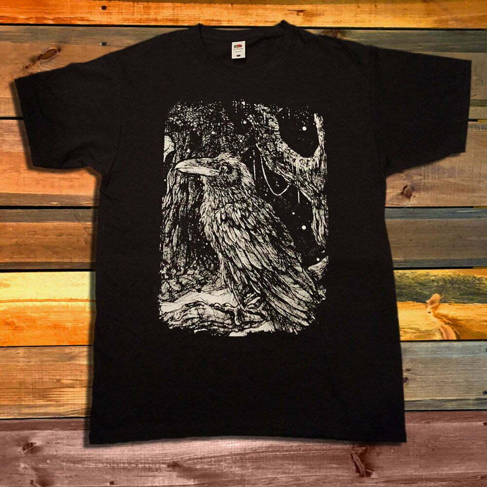 Тениска Vokyl Вторите седем