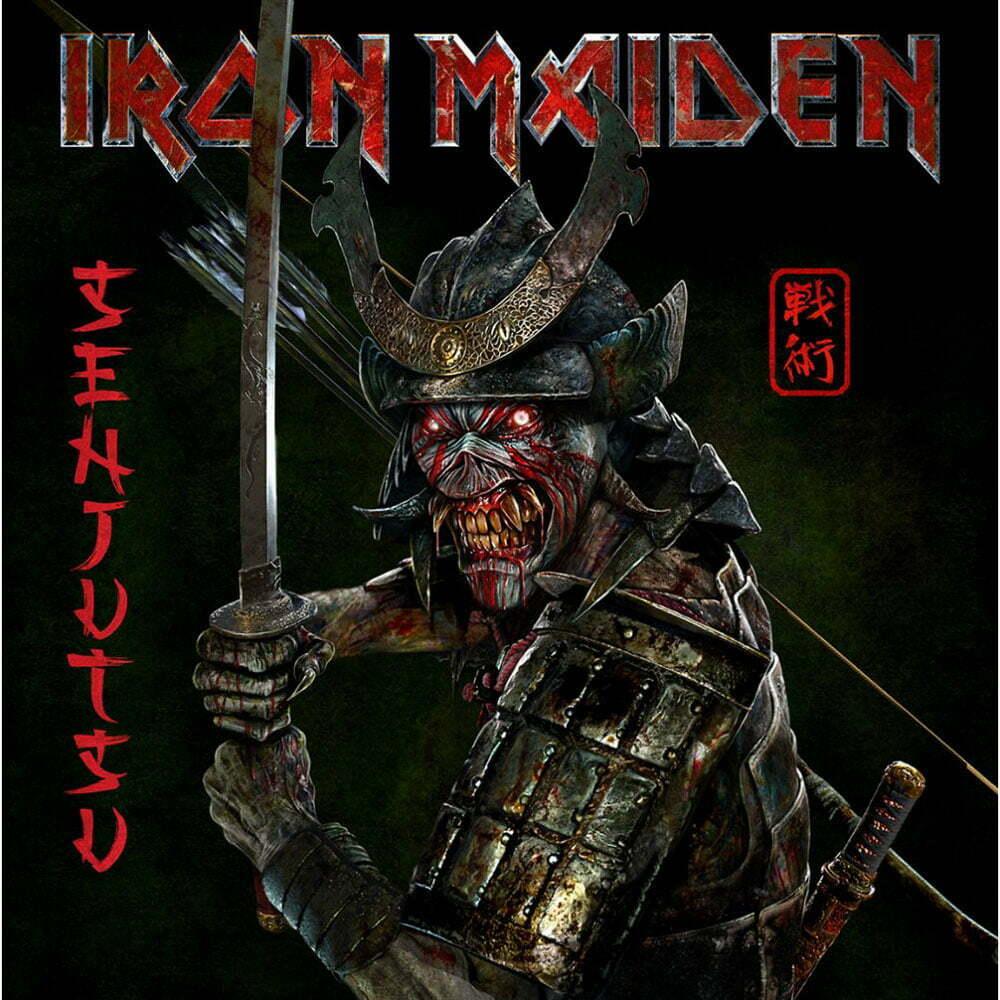 Iron Maiden Senjutsu 2 CD
