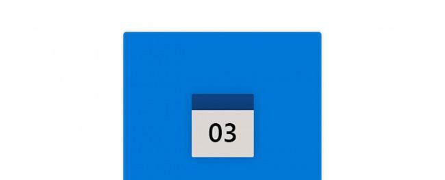 Концепт: обновляем меню «Пуск» Windows 10