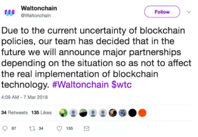 waltonchain twitter