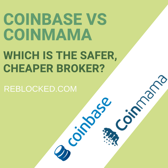 cheapest way to fund coinbase