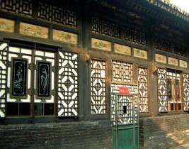 CHINA Feb 2008 061-1