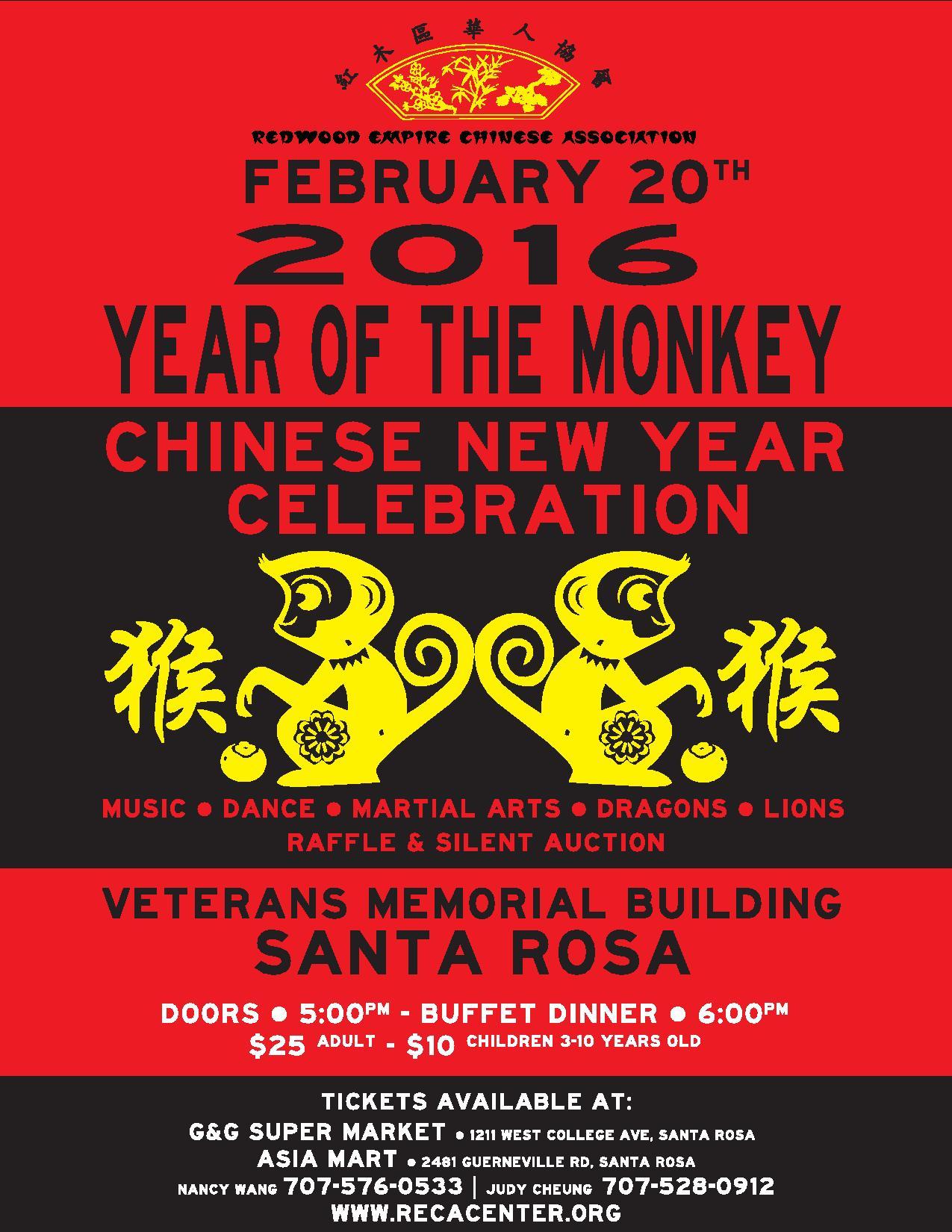 2/20/2016 Year of the Monkey Celebration poster