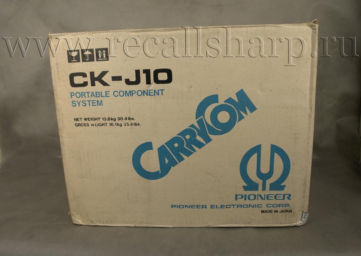 hight resolution of pioneer ck j10