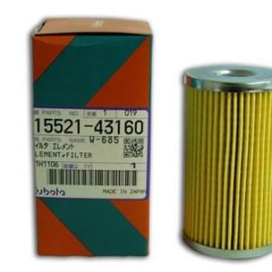Filtro de Gasoil para Motor Kubota Original | 560FG99512NK